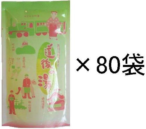 高級温泉のもと 道後の湯 200g×6袋