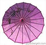 Japanese Chinese Umbrella Parasol 22in Purple 157-10 Reviews