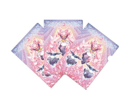 ポケモンセンターオリジナル A4クリアファイル ディアンシー 3枚セット