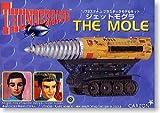 サンダーバード 1/72 ジェットモグラ プラモデルキット THUNDERBIRDS THE MOLE