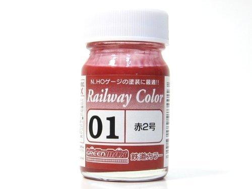 C-01 赤2号 ビン入 鉄道カラー