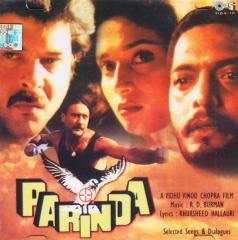 parinda-1989-reino-unido-dvd
