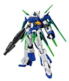 HG 1/144 Mobile Suit Gundam AGE-FX Construction Plastic Model Kit