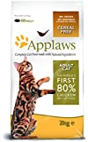 Applaws Cat Dry Adult Chicken, 2 Kg