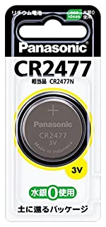 パナソニック リチウムコイン・1個入 CR-2477(NA)