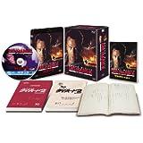 ダイ・ハード2 (日本語吹替完全版) (コレクターズ・ブルーレイBOX) [Blu-ray]