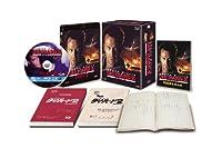 ダイ・ハード2<日本語吹替完全版>コレクターズ・ブルーレイBOX(10,000セット数量限定生産) [Blu-ray]