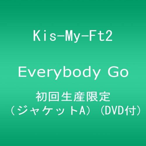 Everybody Go(初回生産限定)(ジャケットA)(DVD付)をAmazonでチェック!