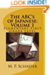 The ABC's of Japanese: Volume 1: Elem...