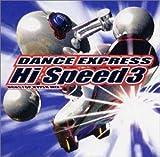 ダンス・エクスプレス・ハイ・スピード3 ノンストップ・ハイパーミックス