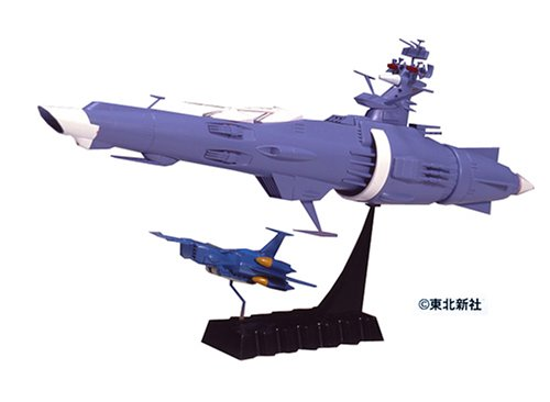 Earth Defense Forces Cruiser