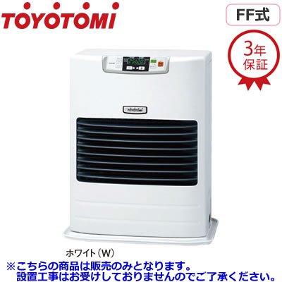FF-S55D(W)