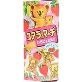 【10個入り】コアラのマーチいちご&ミルク 48g 4903333108275