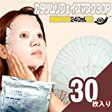 カタツムリ フェイスマスク 30枚入り