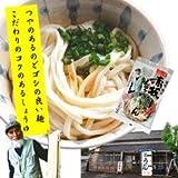 (香川讃岐うどん)赤坂製麺所の醤油うどん 2人前