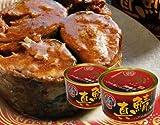 □【缶詰の概念を覆す美味しさ】「真サバ・味噌煮」 青森八戸産 手詰 280g×2缶 ※常温