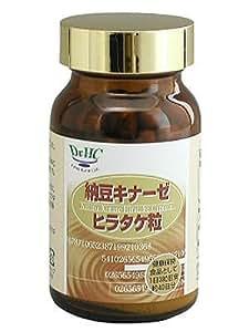 納豆キナーゼ ヒラタケ粒