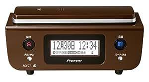 Pioneer デジタルコードレス電話機 親機のみ 1.9GHz DECT準拠方式 チョコレートブラウン TF-FD31S-T