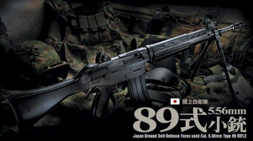 マルイ 89式 小銃 本体+バッテリー+充電器マスターフルセット
