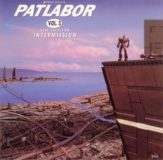 Patlabor Image V.3 Intermission