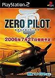 ゼロ パイロット・ゼロ(ディスカバリーチャンネルミリタリー全集プロモーション映像DVD同梱)