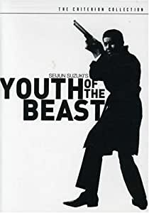 Youth of the Beast (The Criterion Collection)