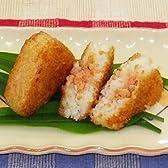 焼きおにぎり 鮭 (80g×2)
