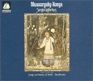 Mussorgsky: Songs & Dances of Death; Nursery No 1-7 (Conifer)