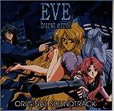 「イブ・バーストエラー」オリジナル・サウンドトラック