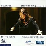 ブルックナー:交響曲第3番「ワーグナー」(1873年初稿版)