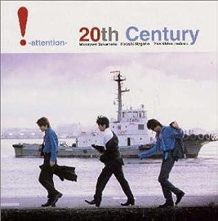 アマゾン : 20th Century, Marsa...