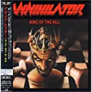 King of the Kill+2 (Japan)