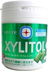 キシリトールガム ライムミント ファミリーボトル 150g