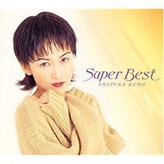 SUPER BEST(工藤静香)