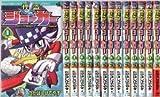 怪盗ジョーカー コミック 1-18巻セット (てんとう虫コロコロコミックス)