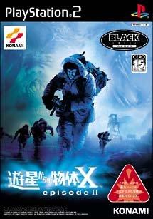 Amazon | [PlayStation2 ソフト] 遊星からの物体X エ …