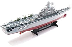"30"" Challenger Warship Aircraft Carrier RC 1:275 Battleship R/C Model Boat"
