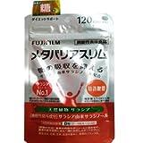 (機能性表示食品) NEWメタバリア スリム 120粒 (4547410307320)