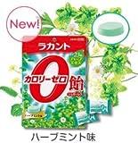 Amazon.co.jpラカント カロリーゼロ飴 ハーブミント味 3袋