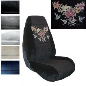 Amazon Seat Cover Connection Hummingbirds Print 2