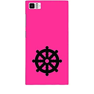 "Skin4gadgets Buddhism Symbol "" Chakra"" on English Pastel Color-Bubble Gum Phone Skin for MI 3"
