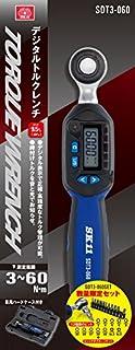SK11 デジタルトルクレンチ ビット12種+ビットアダプターソケット付きセット SDT3-060SET
