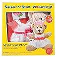 Colorbok Build A Bear Kit, Curly Fairy Princess
