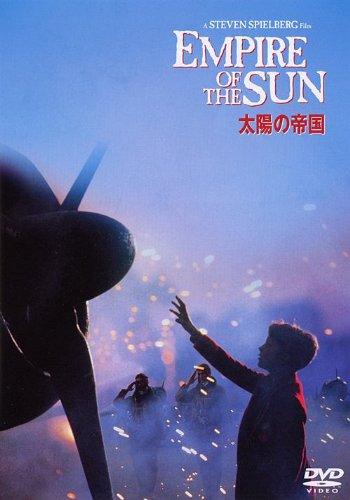 ���ۤ���������� [DVD]