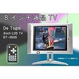 TMY 8インチポータブル液晶テレビ DT-3688