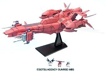 EXモデル 1/1700 エターナル (機動戦士ガンダムSEED)