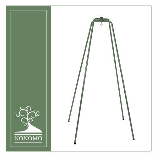 NONOMO Baby Hammock Stand