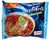 Thai Instant Noodles Minced Pork Tom Yum Flavor 10 x 60g Pack - Wai Wai Brand