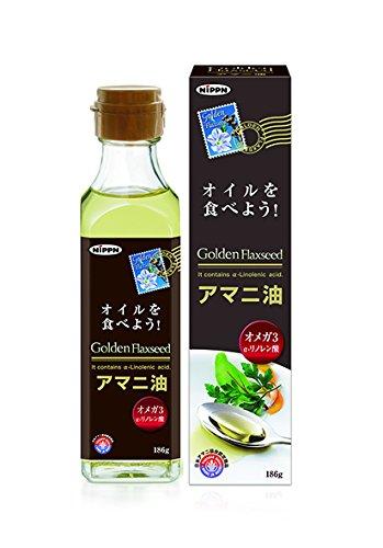 日本製粉 アマニ油 186g