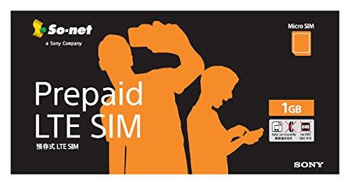 Prepaid LTE SIM プラン1G  MicroSIM版